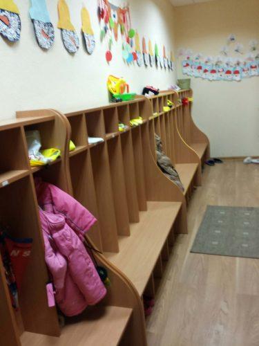 Vaikų darželis Koriukas Pašilaičiuose