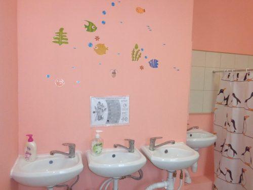 Vaikų darželis Koriukas Pilaitėje